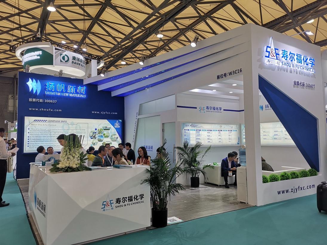必威app手机下载官方网站必威官方平台参加2019年CPHI上海展